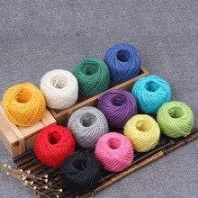 Красочные пеньковые веревки DIY украшения на подарочную коробку упаковочная веревка витая льняной шнуры практические рукоделие Аксессуары 1,5 мм* 50 м