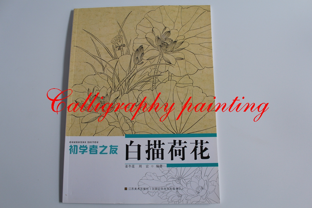 Lotus Flower Chinese Painting Sumi-e Outline Sketch Tattoo Flash Reference Book                                                 Lotus Flower Chinese Painting Sumi-e Outline Sketch Tattoo Flash Reference Book