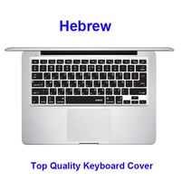 New Arrival UK EU Hebrew Silicone Keyboard Cover Skin For Macbook White Air Pro 13 15