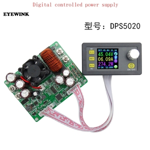 Image 2 - DPS5020 Constant Voltage Current Step down Communication Digital Power Supply Buck Voltage Converter LCD Voltmeter 50V 20A