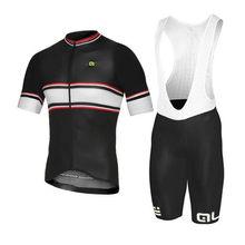 e639c7d3751c Promoción de Cycling Suit Black - Compra Cycling Suit Black ...