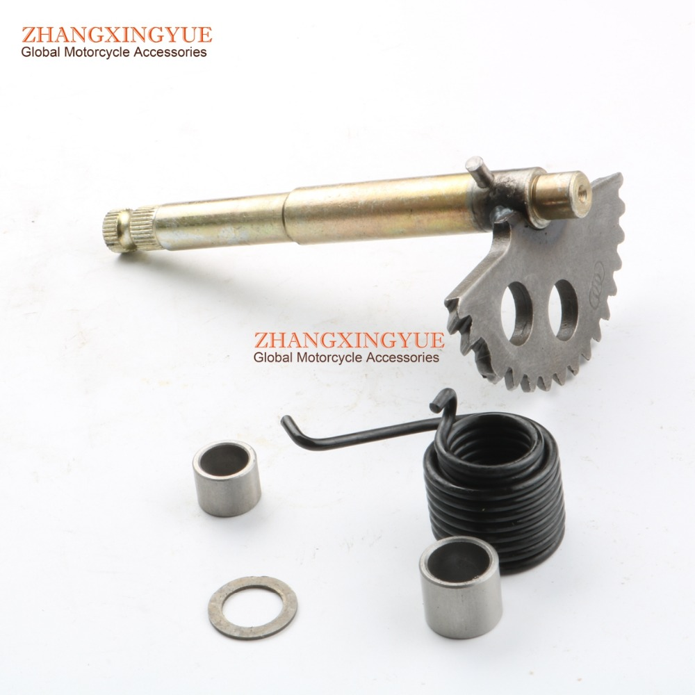 Kick Start Idle Shaft Gear GY6 150cc Starter Motor Chinese Scooter Parts 157QMJ