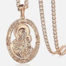 0b8cc52c2325 Trendsmax hombres mujeres colgante collar 585 Rosa oro Virgen María Jesús  colgante collar joyería de moda venta al por mayor reg.