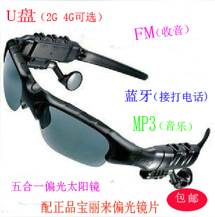 Stereo bluetooth glasses double earphones mp3 polarized sunglasses ride mirror