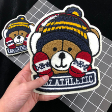 JOD Wool Bear Large Patches for Clothes Embroidery Decorative Patch Applique Sewing Applications Clothing Stickers Badges @