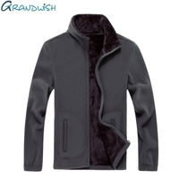 Grandwish Zip Up Hoodies Jackets Coats For Men Softshell Fleece Jacket Men Plus Size 8XL Extra