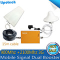 1Set Family WCDMA UMTS 2G GSM 900Mhz 3G 2100 MHz Mobile Phone Signal Booster Repeater Cell Phone Amplifier with Antenna+15MCable