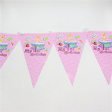 """My 1st Birthday"" Banner"