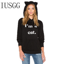 Female Cat Ear Sweatshirt Womens Im a cat Hoodies for Girl CUte Ears Pullover Loose Print Jumper Tops New Kawaii Oversized