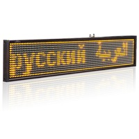 P5 SMD Wifi Led Sign For Phone WIFI Remote Control Programmable Scrolling Message LED Display Board publicidad led Luces
