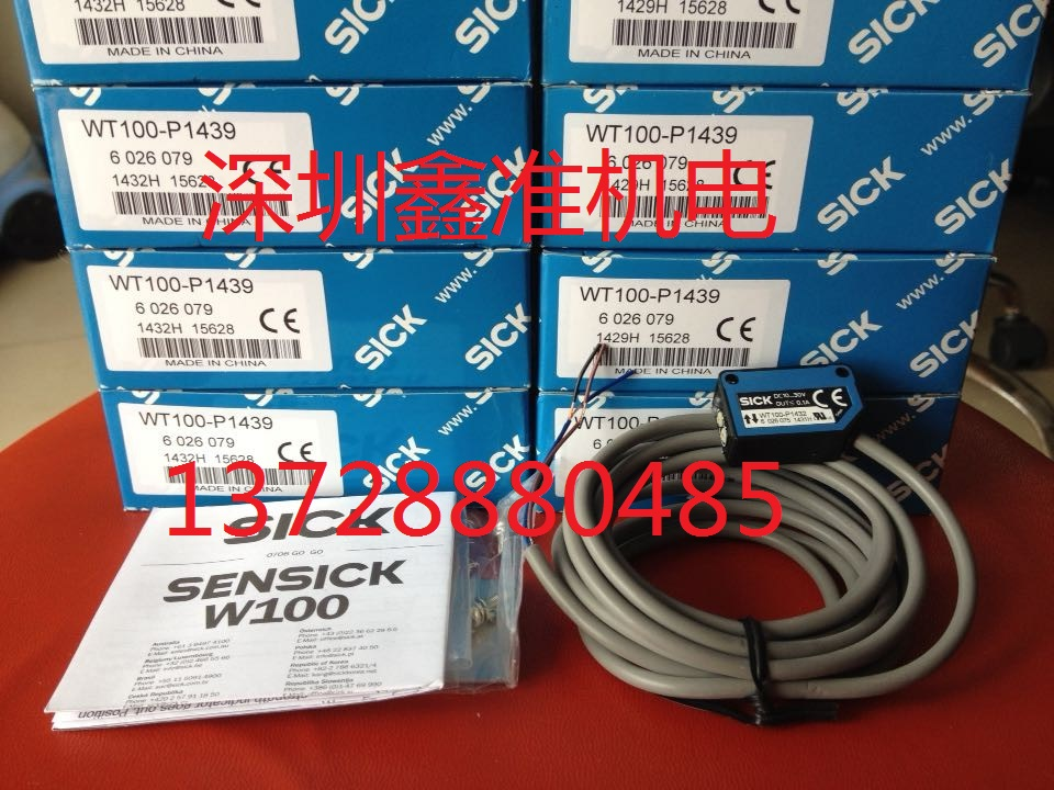 WT100-P1439 WT100-P1432  Photoelectric Switch e3x da21 s photoelectric switch