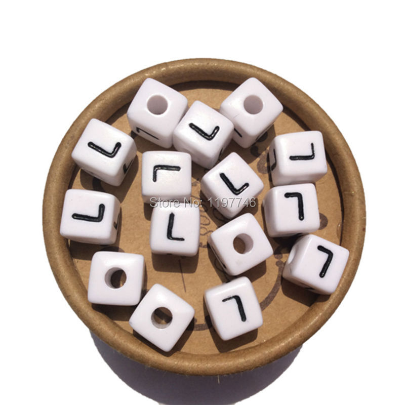 Home & Garden 2600pcs 6mm Sqaure Cube Acrylic Single Letter A B C D E F G H I J L M N O R T To Z Alphabet Gold Letter Beads With Big 4mm Hole