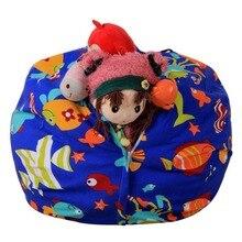 Современные творческие хранения чучело хранения кресло мешок Портативный детская одежда игрушка сумки для хранения, с принтом шерстяное игрушка сумки