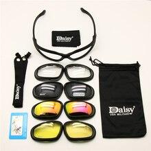 c1000304e5 ... Military Sunglasses 4 Lens Kit