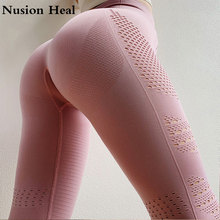2019 New Mesh Vital Women Seamless Yoga Leggings Gym Shark Fashion Active Wear Fitness Pants Girl Sport