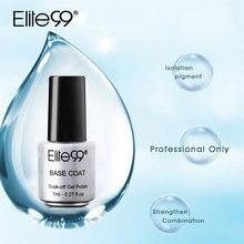 Elite99 Базовое покрытие праймер 7 мл дизайн ногтей замочить цвет для УФ гель-лака акриловый гель вылечивается Светодиодный УФ-лампа