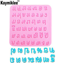 M938 тайский буквы алфавиты силиконовая форма для бордюра fondant