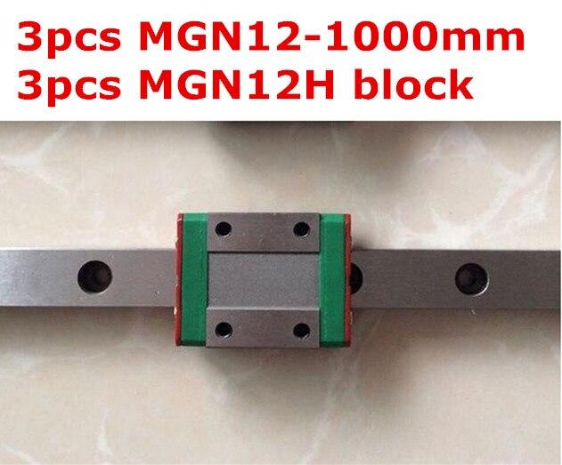 Kossel Mini linear rail 3pcs MGN12 - 1000mm linear guide + 3pcs MGN12H long type block цена