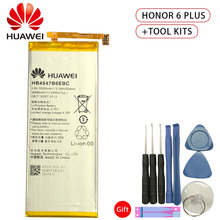Original HB4547B6EBC Honor 6 Plus phone battery For Huawei 6plus PE-TL20 PE-TL10 PE-CL00 PE-UL00