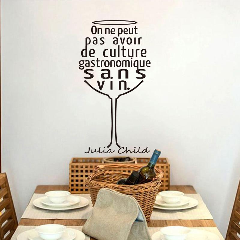 Decorazione della casa Cucina Casa Vino Felicità Muro Adesivo Citazione