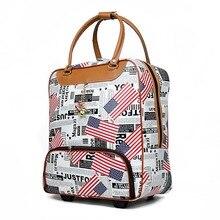 Новинка, сумка на колесиках, для коммерческих путешествий, модные багажные сумки, переноска из искусственной кожи, 20 дюймов, 36L-55L, сумки на колесиках, водонепроницаемые