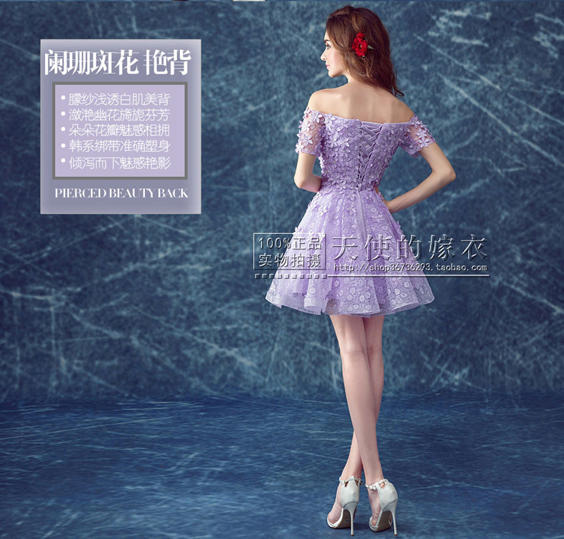 Short light purple lavender sweat A-line lady girl women princess  bridesmaid banquet party dress gown free shipping 3839ae1a8641