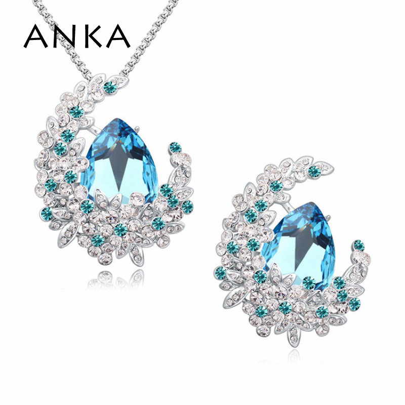 Rhodium Plated Water Drop Necklace Brooch circle design Jewelry Set women s  Gift Crystals from Austrian  112834 e495b956564d