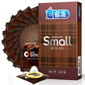MingLiu 10PCS 45mm small Latex condoms for men ultra-small thin durable condoms sex toys