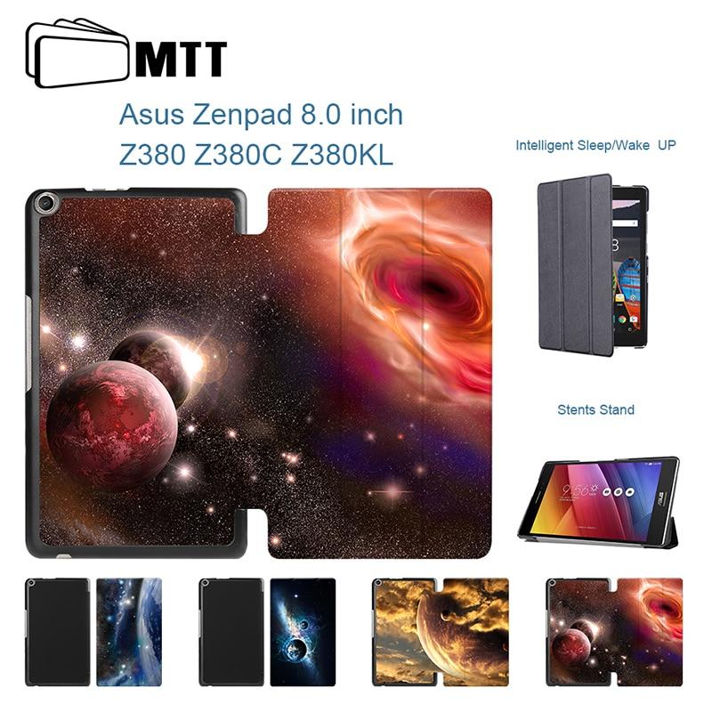 MTT Cosmic Space Tablet Cases For ASUS ZenPad 8.0 Z380 Z380K