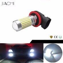 JIACHI 100 шт./лот авто светодиодный H11 H8 противотуманная фара 3014 SMD 144 светодиоды для автостайлинга фары дневного света DRL Вождения ксеноновая лампа белый 6000 K