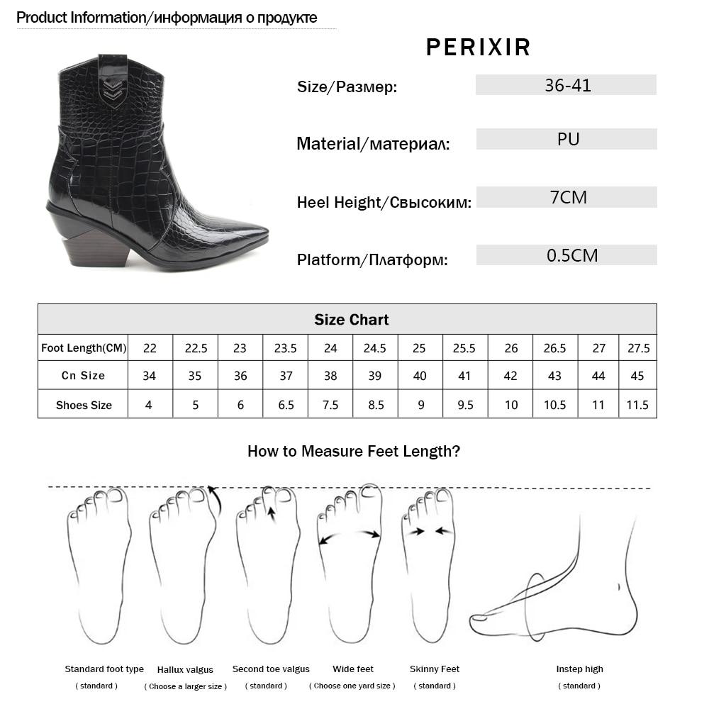 产品信息(2)
