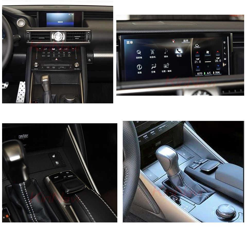 "Kirinavi Android 9,0 para Lexus IS250 300 de 200T de 250F 300F 10,25 ""2G RAM 32G ROM Coche reproductor Multimedia Auto navegación Gps de Audio"