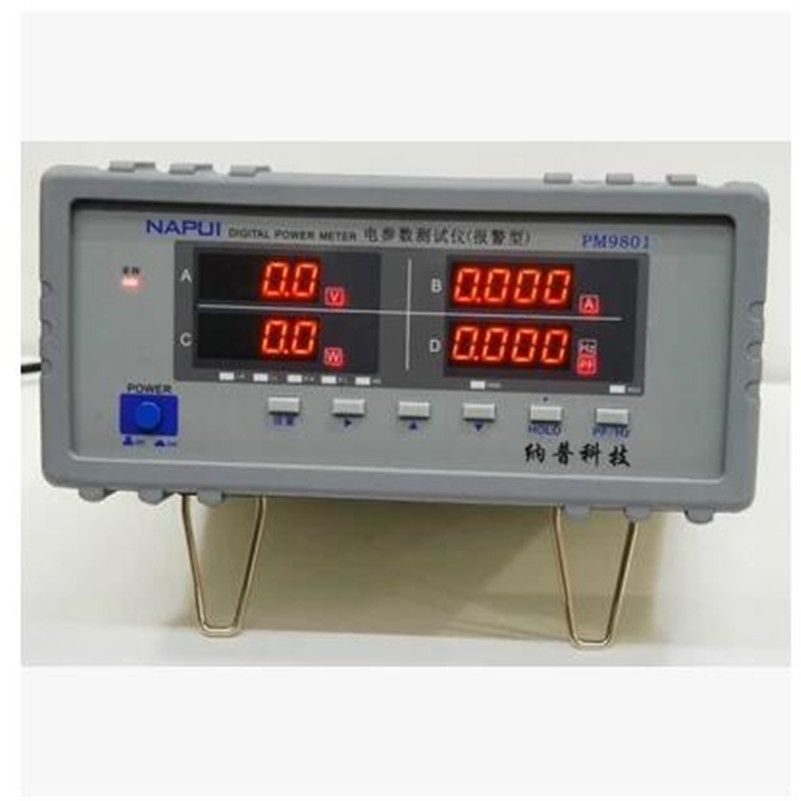 PM9801 Bench TRMS Voltage Current Power Factor & Power Meter Analyzer Tester Alarm Function AC110-240V