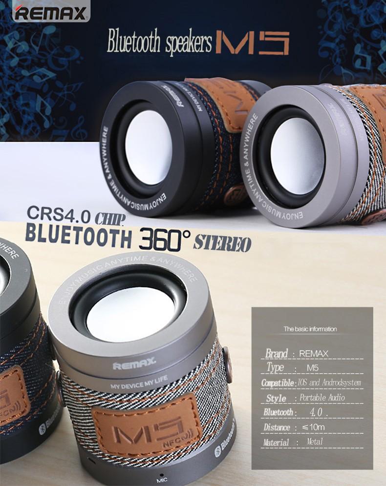 Bluetoothspeaker (3)