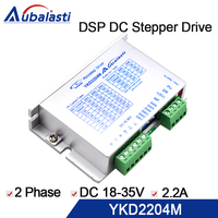 DSP 2Phase stepper motor drive YKD2204M DSP Stepper Drive Digital 18 36VDC 2.2A 42mm used engraving machine medical equipment