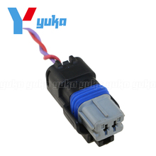 Reverse Lamp Switch For Dacia Duster Logan Sandero Nissan Kubistar Opel Movano Vauxhall Renault  With Plug Connector Pigtail