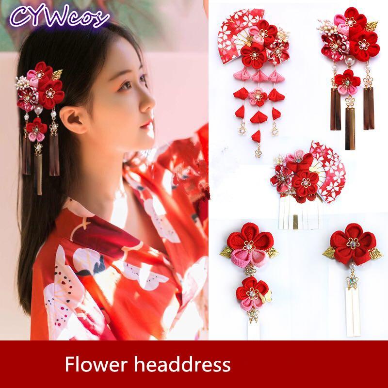 Hot Flower Cloth Headdress Japanese Kimono Accessories Hairpin Classical Wedding Headwwear Sakura Hairwear Hair  Women Headdress