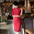 2017 New Sale Suede Qipao Chinese Women's Clothing Cheongsam Dress 3/4 Sleeve Qipao For Woman Dress