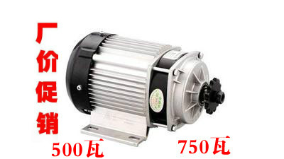 Dc Motor Motors & Parts Permanent Magnet Dc Speed Reduction Brushless Motor Bm1418zxf750w48v 60v/48v735w Electric Tricycle Accessories