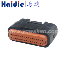 Free shipping 1set JAE 34pin ECU Motorcycle cable connector 34 way wire harness cable waterproof connector MX23A34SF1 MX23A34XF1