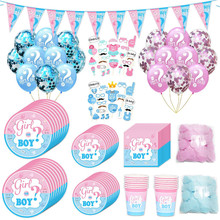 Omilut Gender Reveal Party Disposable Tableware Baby Shower Boy/Girl Birthday Party Supplies Pink/Blue Balloons Set Decor цена
