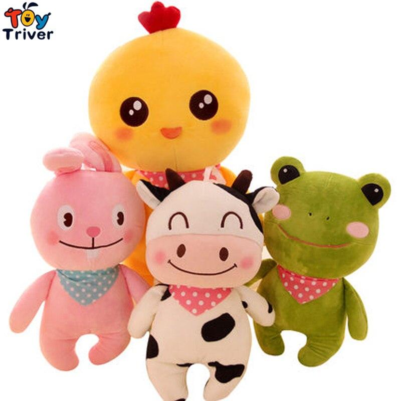 Cartoon plush animal zoo doll toys chicken cow rabbit bear frog monkey birthday gift for baby kids children homedecor Triver