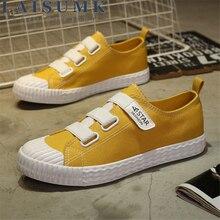LAISUMK/Новая модная летняя парусиновая Мужская обувь ярких цветов Ulzzang, удобная повседневная мужская обувь для студентов