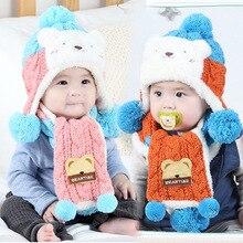 Зимняя детская шапка и шарф, вязаные шапки с милым медведем для маленьких мальчиков и девочек 6-12 месяцев, детские теплые шапки с воротником