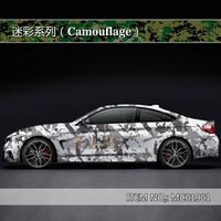 Camouflage custom car sticker bomb Camo Vinyl Wrap Car Wrap With Air Release snowflake bomb sticker Car Body StickerMC019
