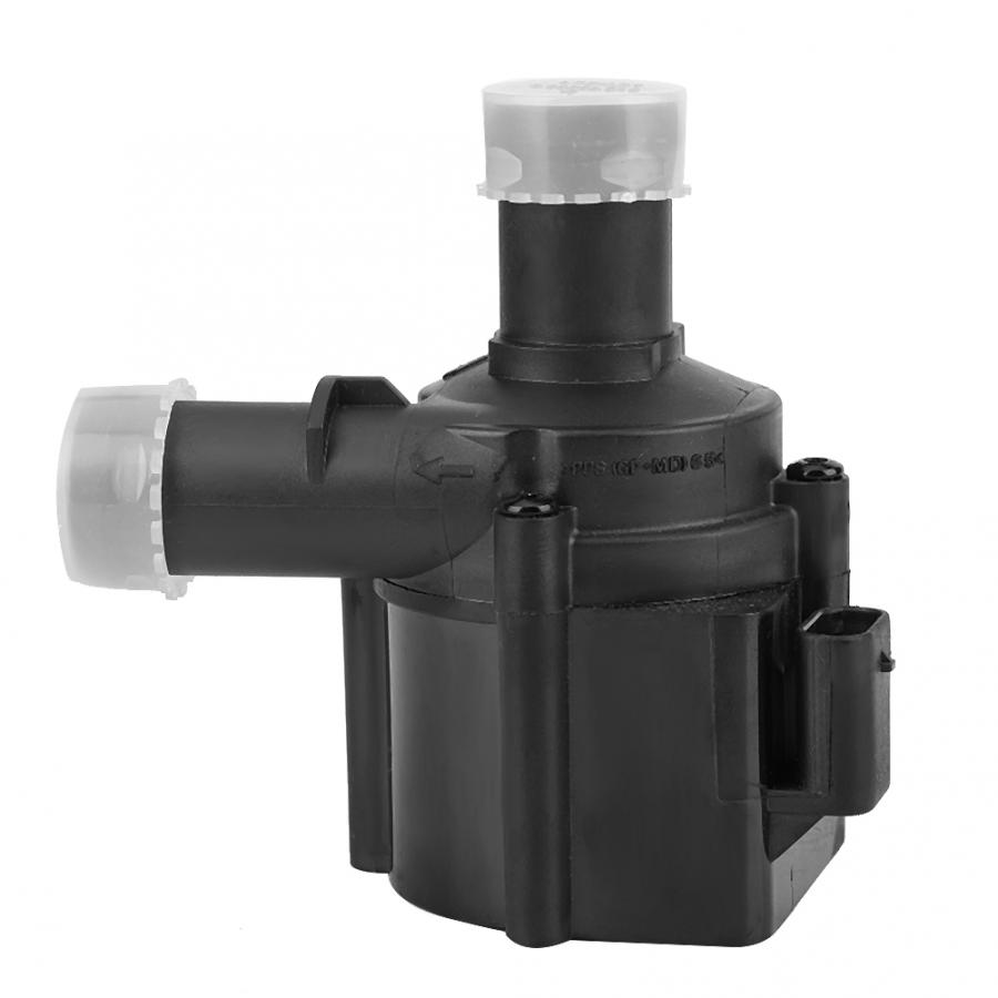 New Additional Auxiliary Water Pump Fit For AUDI Q7 Q5 A6 A7 Quattro 059121012A