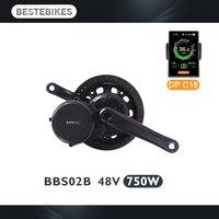 Bafang BBS02B 48V750W bbs02 электрический велосипед с электродвигателем комплект для преобразования электрического велосипеда