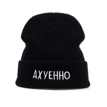 NEW High Quality Russian Letter Acrylic Casual Beanies For Men Women Fashion Knitted Winter Hat Hip-hop Skullies Warm Hat 2018 new cccp russian national emblem beanies men women hip hop skullies autumn winter hats warm hat unisex casual cap