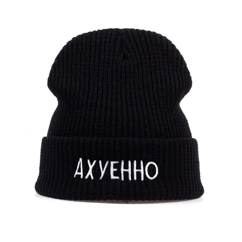 nouveau-haute-qualite-russe-lettre-acrylique-decontracte-es-pour-hommes-femmes-mode-tricote-hiver-chapeau-hip-hop-skullies-chapeau-chaud