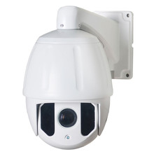 Onvif 2.4 HD 1080P 2.0MP 20X optical zoom onvif network full metal ip ptz High speed dome camera with 100m IR distance